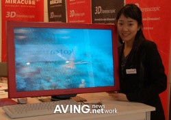 Pavonine exposed its new 3D monitor during KOBA 2007. The monitor comes with 'Miracube G320S' name and absolutely suitable for gaming, home entertainment, as well as business presentation. The G320S measure 32-inch diagonal wide and the resolution achieve 1366×384 pixel (3D) and 1366×768 (2D). It is fantastic leap in the […]
