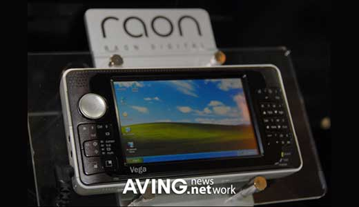 (Image: Raon Digital 4.3-inch UMPC; Credit: AVING.net) There are so many cool trendy gadgets presented during COMPUTEX Taipei 2007. One of the most impressing products is the new UMPC Vega from Raon Digital. Now it is not come from Intel families but AMD, yes it is powered by AMD Geode […]