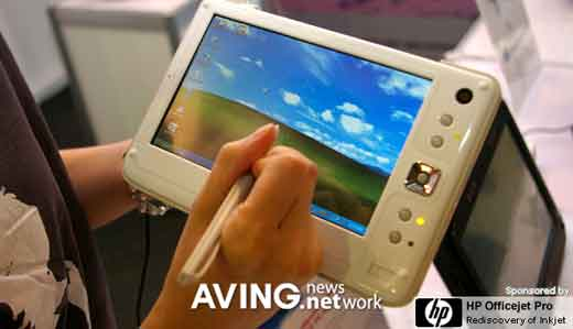 (Image: Samwell PC657 UMPC; Credit: AVING.net) It seem UMPC become more popular for consumers, but will it be as popular as cellphones? i do not know. Many manufacturer presented its own UMPC products line during COMPUTEX 2007 in Taipei include Samwell. They displayed 7-inch Ruggedbook PC657, a semi-rugged design UMPC […]