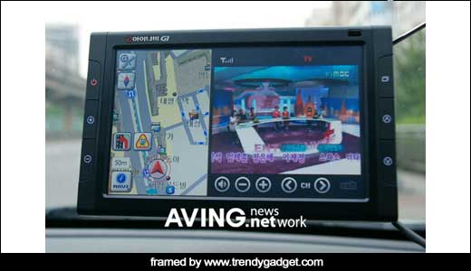 Featuring Geomatic sensor (G-sensor) technology, the new iNAVI G1 introduced by Thinkware in Korea. The the feature allows users to continue getting navigation direction even though in the no signal area such as between highrise building or in the long tunnels. The iNAVI G1 allow users to enjoy T-DMB and […]