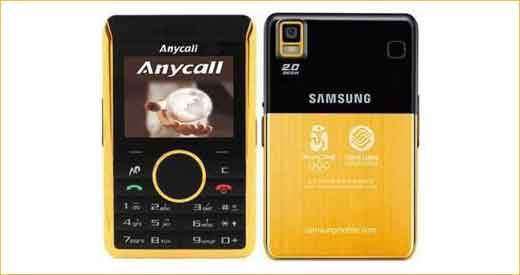 Samsung, the official Olympic partner, is ready to release the gold version of the P310. It made out of 18k gold (of course the case only, not include the electricity inside) and come with P318+ code number. As a derivative of P310 you can expect the new Samsung P318+ will […]