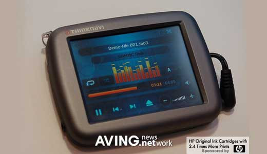 Displayed during IFA 2007 in Berlin, Germany, the ThinkNavi UZ offers TMC Pro with free of charge by setting the service in a software package of the device. As you know the TMC Pro offering a real time traffic information to drivers, the service provided by German T-System. The UZ […]