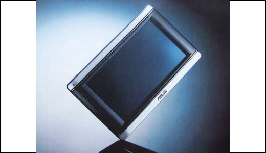 ASUS R300 is a new toy from Taiwan, it is a multimedia player as well as a GPS navigation system in a single box. AS a multimedia player, the R300 does play audio files such as MP3, WMA, and AAC. In addition to audio, the device also plays videos include […]