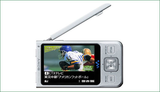 Sony NW-A910 is the first portable TV with Walkman brand. This TV Walkman equipped with internal 1Seg TV tuner and will be available in 4GB, 8GB, and 16GB internal storage. As mentioned by coolest-gadgets.com, this cool device will be released in Japan in November 3rd. The NW-A910 TV Walkman configured […]