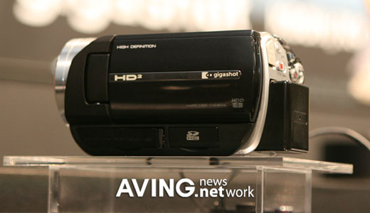 The latest technology and electronic exhibition, CEATEC JAPAN, that took a place at Makuhari Messe was showing off the new HD camcorder from Toshiba: Gigashot K80H. Available in two models, 80 GB and 40 GB, this HD camcorder also supports SDHC as well as SD card memory for extra storage. […]