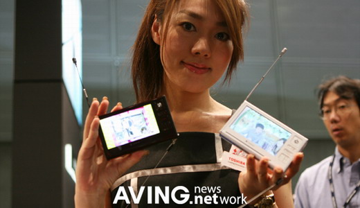 New Portable Media Player (PMP) that boasts mobile TV feature has been introduced by Toshiba during CEATEC 2007 in Tokyo, Japan. The new PMP, Gigabeat V401, can play One-Seg TV, music, video, and karaoke. In addition the player also allows users to play game. The Gigabeat V401 equipped with 40GB […]