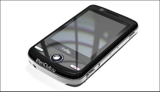 Reported to be available soon, the Eten Glofiish V900 getting closer to us as the detail of specification available on the net. The device now known to run Windows Mobile 6 Professional and powered by Samsung 667MHz processor. Going displayed soon at Barcelona, the Glofiish V900 supports HSDPA connectivity and […]
