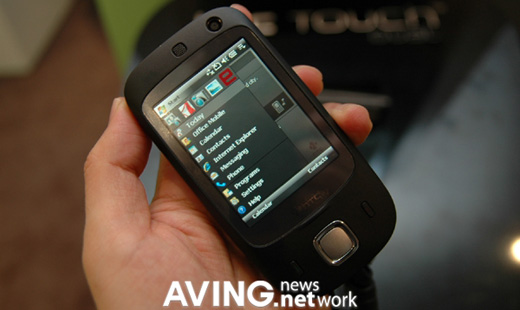 New 3G smartphone introduced by HTC during CeBIT 2008 in Hannover, Germany. The smartphone mentioned as 'Touch Dual' and powered by 400MHz Qualcomm MSM 7200 processor and configured with 2.8-inch touch screen that driven by 'TouchFlo', 2MP camera, and microSD card slot. As 3G phone, the phone runs on Windows […]