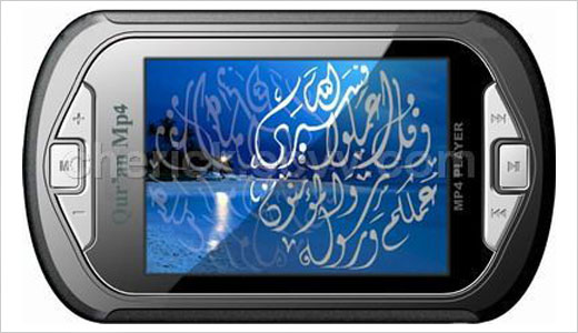 Coming with ML-DQP-624-F codename, this device is manufactured in China and shipped worldwide with minum order 100 units. Featuring Qur'an text and audio synchronization, the player loaded with Tafseer Jalaleen and hadith of Riyadh-Us-Salehin. Coming with additional features such as FM tuner, Qibla direction, and Prayer time alarm, this player […]