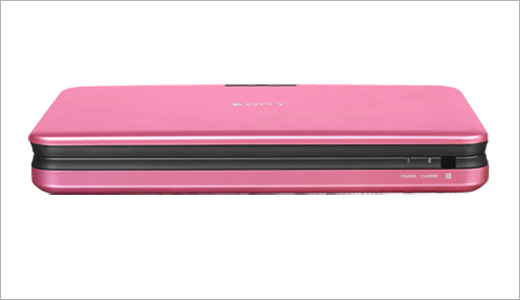 Coming with a swivel screen, the Sony DVP-FX820/P portable DVD Player available in various color including the lovely pink. Just like the others, the pink one also allows users to watch their favorite DVDs anytime they want. Features: # 8″ LCD Widescreen Monitor # High-Resolution Type (800 x 480 resolution) […]