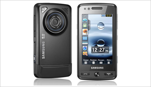 As a serious camera, The Samsung Pixon M8800 comes with 8 MP sensor and autofocus, 16x digital zoom, Advance Shake Reduction (ASR), Face detection, and video capture capability at 30fps with 720×480 resolution. It also features geaotagging, image browser and video playback along with the GSM phone functionality. The M880 […]
