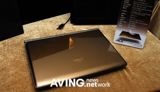 The new Eee PC 3G S101 has been launched by Asus in Korea last week. This ultra-slim netbook is lighter and sleeker than the previous models, thank to the ASUS's technology that fixed 1/2 sized PCB in the laptop. The S101 configured with Intel Atom N270 CPU, 1GB memory, up […]
