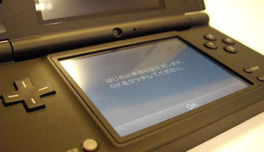 Ninentendo DSi won't be available until Spring 2009, but we don't have to wait that long to know the console looks like. The good guy from T3 shows the hands-on for the rest of us complete with the video preview.