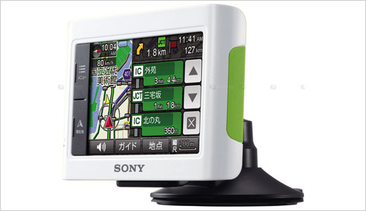 "The NV-U3C is the newest compact GPS from Sony that produced for the Japanese market. The device boasts 3:5"" 4:3 QVGA Touch screen and 4G of internal memory. It also support PetaMap data that offers valuable information and announcements on store or restaurant near you."