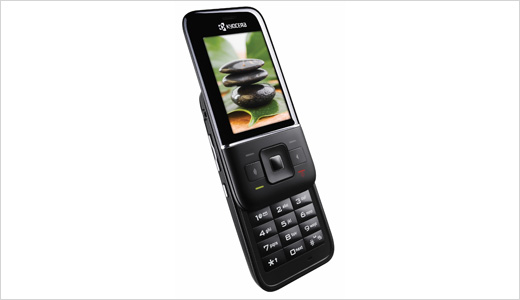 The new Laylo M1400 is the latest Kyocera's CDMA handset that's announced at CTIA Wireless 2009. The handset comes with slider design and equipped with 2.2-inch contoured QVGA display, a VGA camera with digital zoom, Bluetooth® 2.0, a WAP 2.0 browser, and a speakerphone. And it also supports MMS, SMS […]