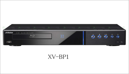 The new JVC XV-BP1 Blu-ray disc player is reported to hit stores in Japan next month (July 2009). This player equipped with USB port in the front side that allows you to play DivX files right from USB key. Supporting the Cinema Standard (1080/2p), the XV-BP1 can play AVCHD disk […]