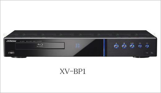 JVC XV-BP1 Blu-ray Player Driver PC