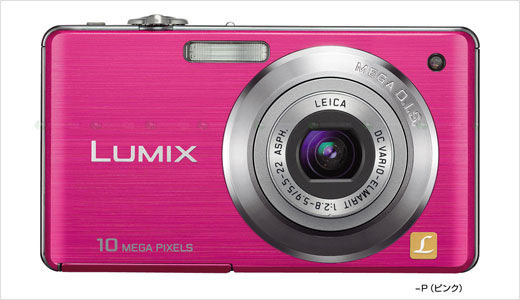 "The LUMIX DMC-FS7 is not a new compact camera in Europe, it's been on store across Europe since early 2009. And now is the Japan's turn to get the camera. The LUMIX DMC-FS7 will hit Japan with four colors including Silver, Blue, Pink and Green. Highlights: 2.7"" wide view LCD, […]"