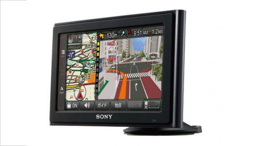 Set to be available in Japan starting on August 11 for Y65,000, the Sony's new NV-U3DV Nav-U GPS device bringing big screen at 6.1-inch with 480×272 resolution, and it also supports gasture controls. Beside its main function as Navigation device, the NV-U3DV also allows user to tune TV program as […]