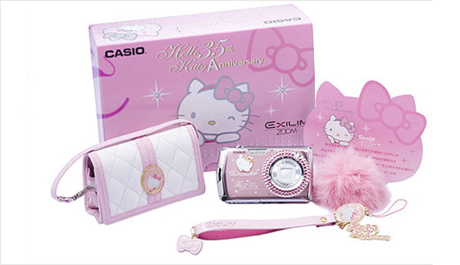 To celebrate the 35th anniversary of Hello Kitty, Casio decorates its Exilim EX Z2 camera with Swarovski diamond in pink completed with the Hello Kitty icon of course. It'll be available in limited units and the whole pack including the bag, strap, and the box also decorated with the same […]