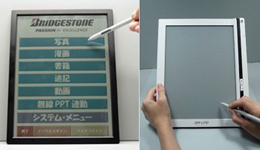 I thought Bridgestone is only producing tires, but now I know that I was wrong. As reported by Tech-On, the company just unveiled its new e-paper device based on the Quick-response Liquid Powder (QR-LPO), and interestingly they unveil two new devices at once, 13.1″ and 10.7″ model. The smaller one […]