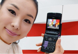 Two new Mobile DTV devices will be introduced by LG next week during the CES 2010 in Vegas, USA. So what are they? the first one is a portable DVD player 'DP570MH' which equipped with a built-in DTV tuner. And the second one is LG Lotus, a clamshell phone featruing […]