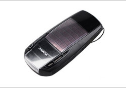 Enustech plans to show off the BHF-2000 Bluetooth Car Kit at the 2011 CES Show in Las Vegas. The BHF-2000, which has just won the CES Innovation Award, implemented a voice sensing and gesture sensing, allowing its user to make or take a call and control the volume simply by […]