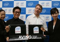 Intel has done a good job by developing Core 2 Duo processor based on Intel Centrino processor. The new technology has more advantages include higher speed processor/chip, longer battery life, faster booting time, enhanced WLAN, and more secure. The technology is design for laptop computer as Centrino was designed. The […]
