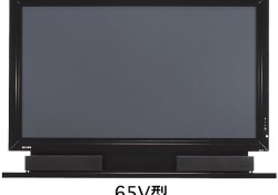Fujitsu now produce TVs, they come with Full HD Plasma TV in 3 type: the smallest 37 inches, the medium size 50 inches, and the biggest 65 inches. The device is available in US only and priced at US$ 18.000 for the biggest screen. All of three models are full […]