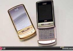 It's a classic and universal acknowledgement that gold is always identical with luxury. I have announced you some of gold plated gadgets such as Nokia 8800, earphone, and MP3 player. And now LG's turn, they also bring this paradigm to today digital lifestyle. Yes, LG has been introduced the gold […]