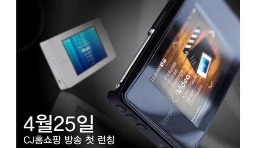 Available in two models 2GB and 4GB, the new Iriver B20 will hit European and Asian market soon, the relaesed date has been mentioned by akihabaranews April 25 this year. The gadget Offers 2.4-inch display screen & SD memory slot, the new B20 can play many multimedia tasking such as […]
