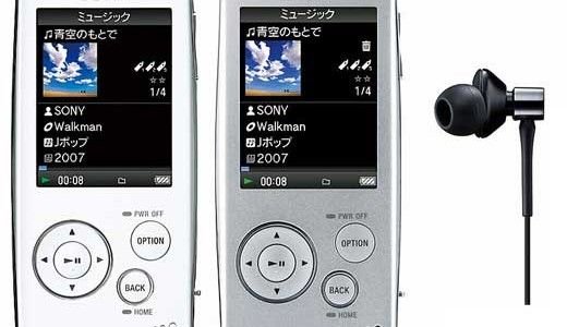 A few days ago I announced you about Sony Video Walkman NW-A800 launched in UK, now the Walkman arrive in Japan. It is available in 3 models (different in its capacity: two, four, and eight gigabyte). All models available in 5 funky color but share the same features includes 2 […]