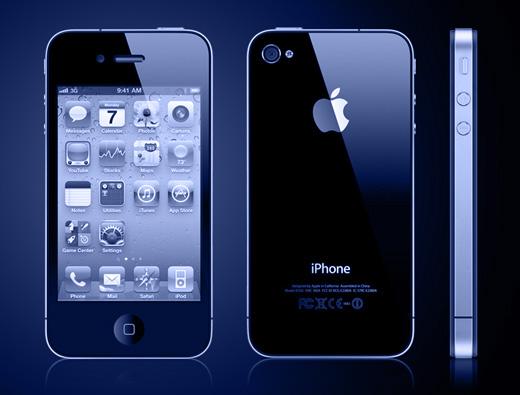 iPhone 5 Rumours