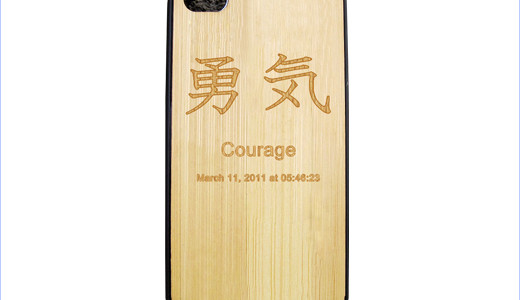 Primary Case Company will launch a new line of luxury cell phone cases to help those in need in Japan. The back of the case is made entirely of highly sustainable, environmentally friendly bamboo, with silicone sidings to ensure a secure grip. The inscription on the back of this eco-friendly […]