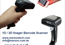 Marson Technology announced the new 1D/2D imager barcode scanner, MT7920. Integrated with patented Intermec TM Technology, Marson MT7920 is designed for 200 scans/sec in 1D linear emulation mode with a scanning range up to 18 inches on linear barcodes or 60 scans/sec in Omni-directional 2D barcodes as well as image […]